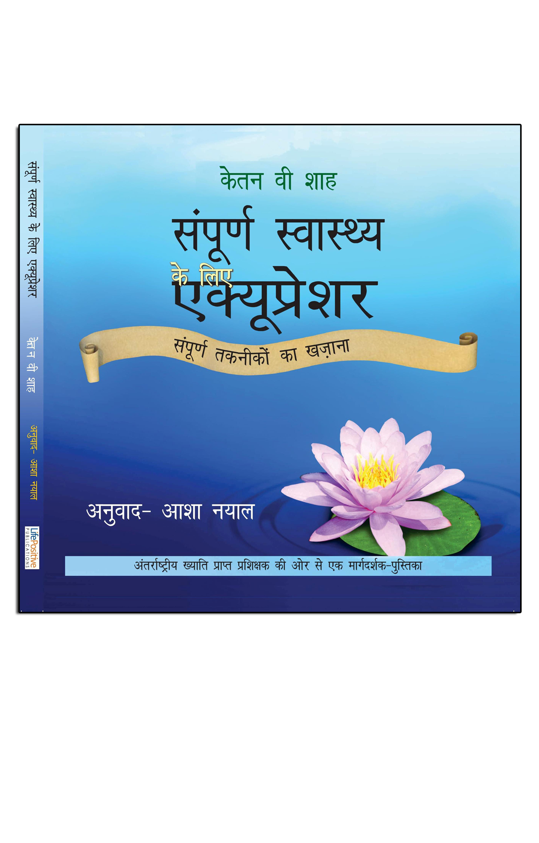 Zen Publications